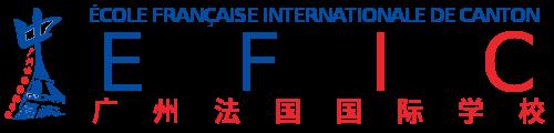 École Française Internationale de Canton