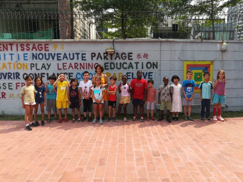 Bonjour et bienvenue à l 'Ecole      Française Internationale de Canton